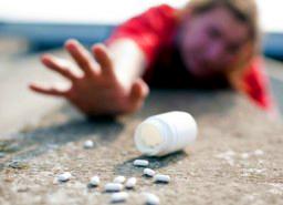 Клиническая картина опийной наркомании