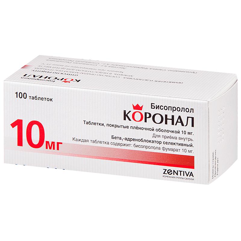 Инструкция по применению лекарства коронал — при каком давлении и как принимать?
