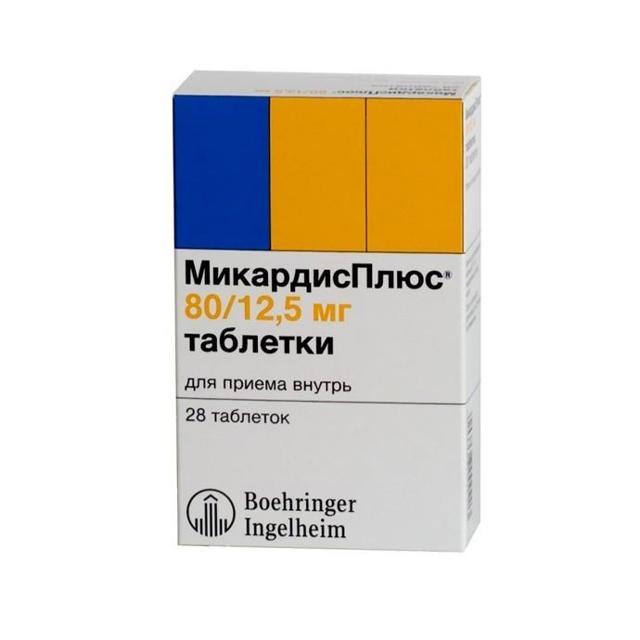 Таблетки 40 мг, 80 мг, плюс телзап: инструкция по применению