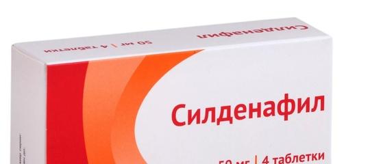Отзывы о препарате «аликапс» для потенции, состав и как принимать