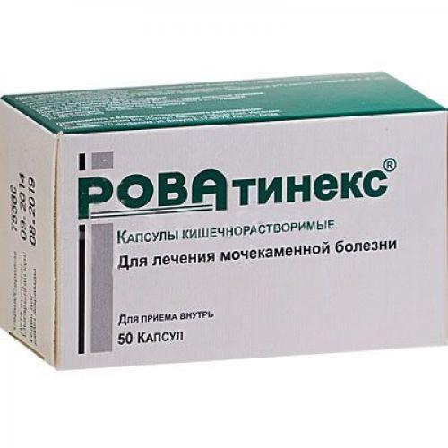 Препарат роватинекс: реальные отзывы от врачей и пациентов