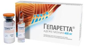 Гептрал — инструкция по применению в таблетках и ампулах, показания и аналоги