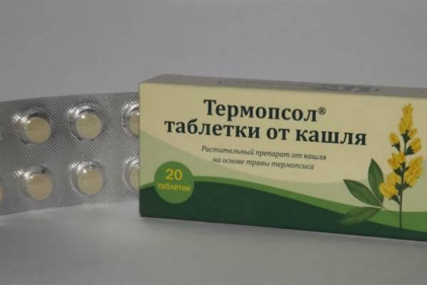 Чем полезны таблетки с термопсисом при кашле и как их принимать