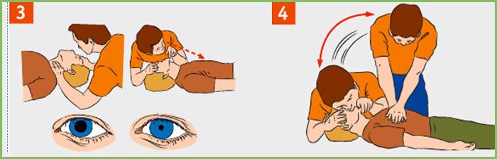 Первая помощь при поражении током