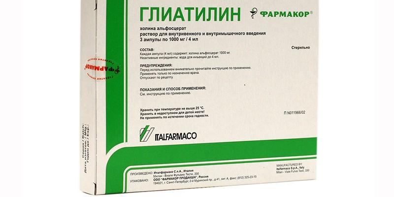 Обзор препаратов холина альфосцерата