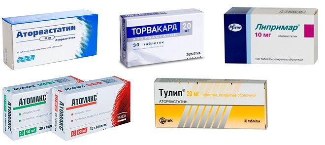 Аторвастатин c3