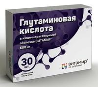 Компламин (complamin) раствор для инъекций