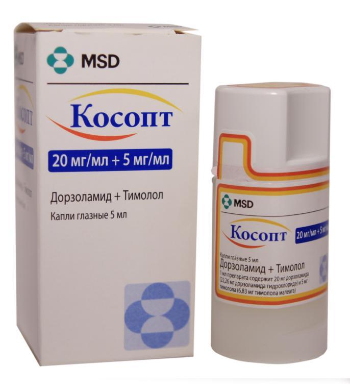 Препарат: ксалаком в аптеках москвы