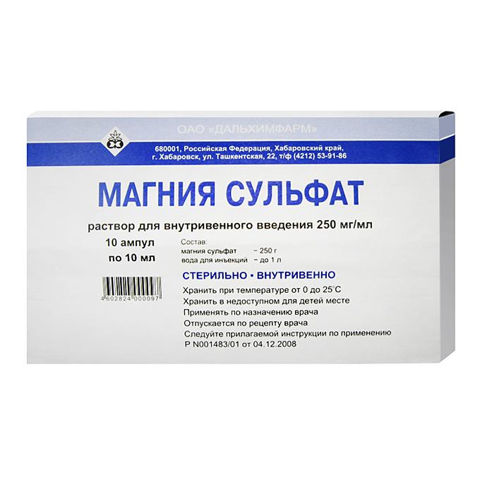 Рекомендации по приему лекарственного препарата магнезия