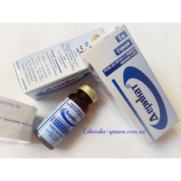 Дезоксинат – инструкция по применению, цена ампул, отзывы, аналоги