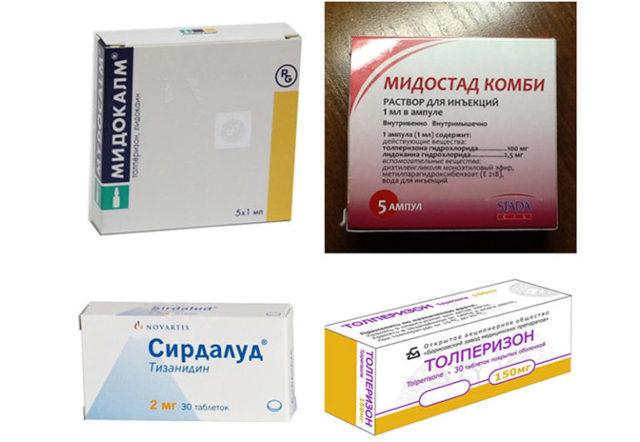 Аналоги таблеток тизанидин