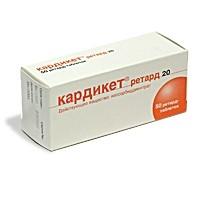 Кардикет 10 мг инструкция по применению. кардикет - инструкция по применению. возможное взаимодействие с другими препаратами