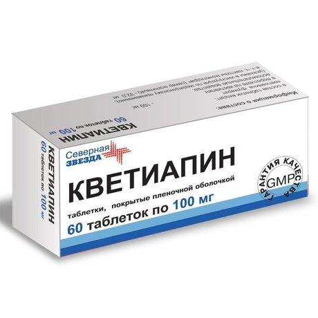 Кветиапин: инструкция по применению, аналоги и отзывы, цены в аптеках россии