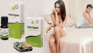 Простодин: эффективное лечение простатита