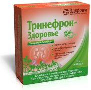 «канефрон»: инструкция по применению, цена таблеток и капель в аптеках, аналоги и их стоимость