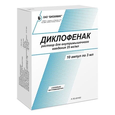 Уколы вольтарен – инструкция к препарату, цена, аналоги и отзывы о применении