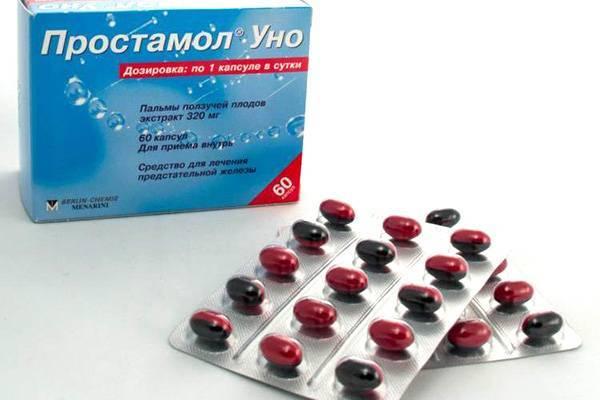 Таблетки 400 мкг профлосин: инструкция по применению