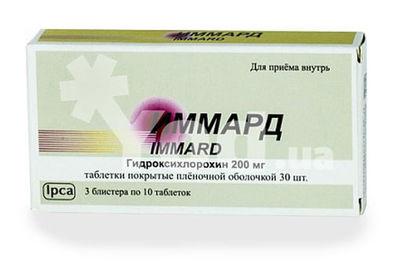 Для чего применяется препарат иммард, и как правильно его принимать?