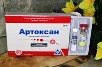 Артоксан: уколы в ампулах 20 мг