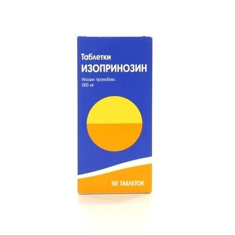 Изопринозин — таблетки и сироп для детей и взрослых