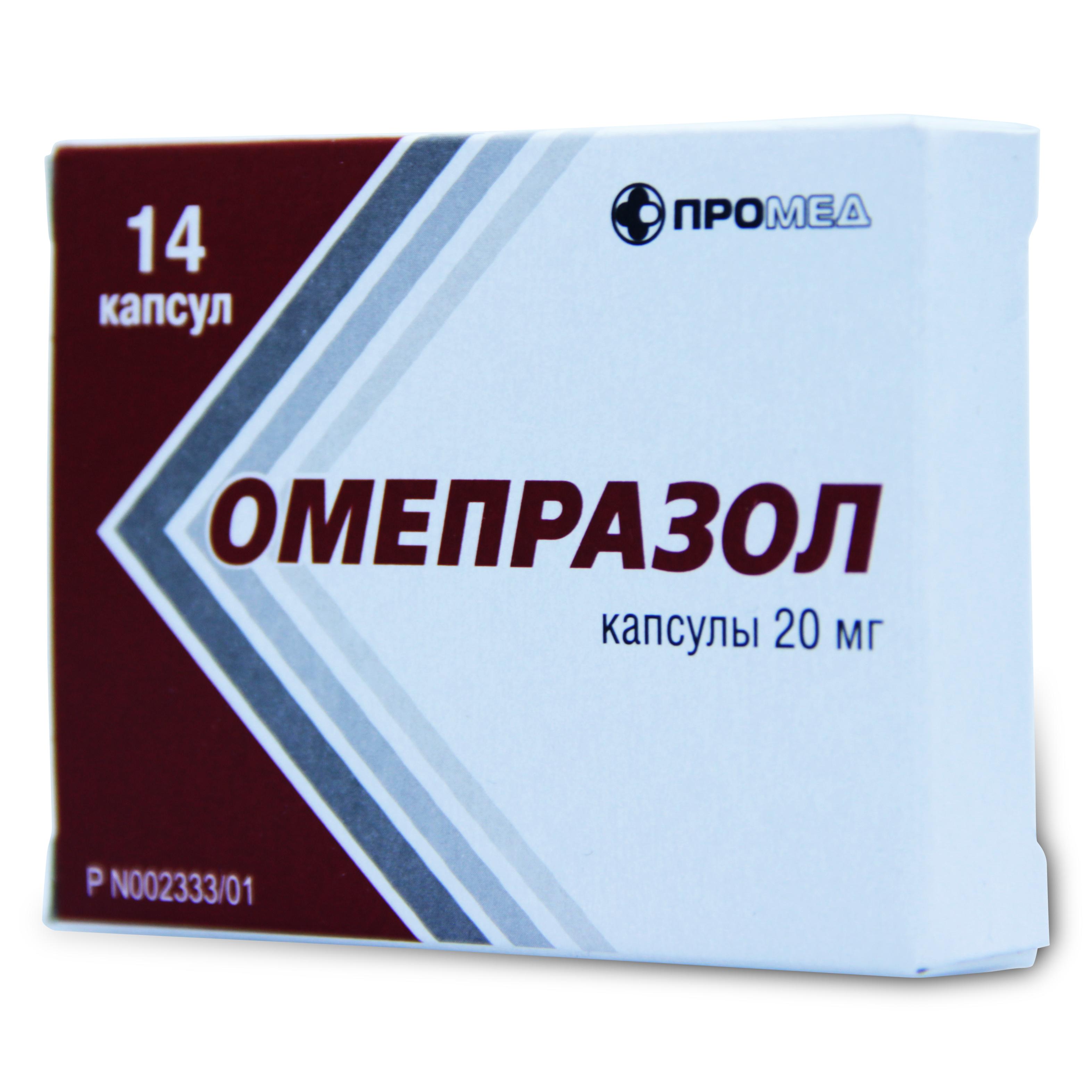 Действующее вещество (мнн) низатидин