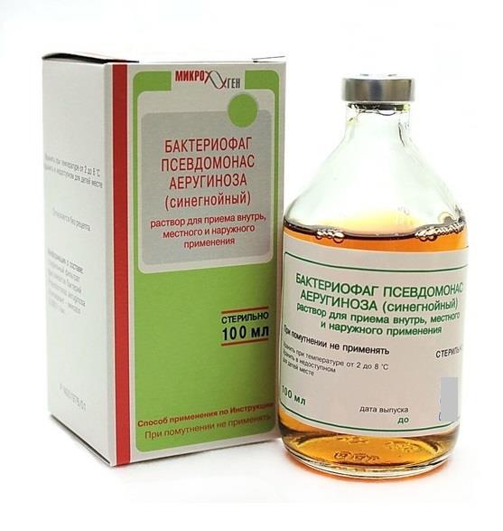 Стафилококковый бактериофаг: отзывы. «бактериофаг стафилококковый»: инструкция по применению, цены, аналоги