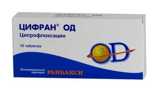 Аналоги таблеток цифран