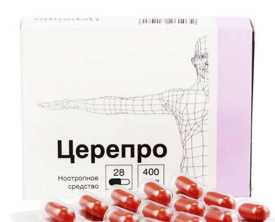 Церебролизин: инструкция по применению (ампулы, уколы)