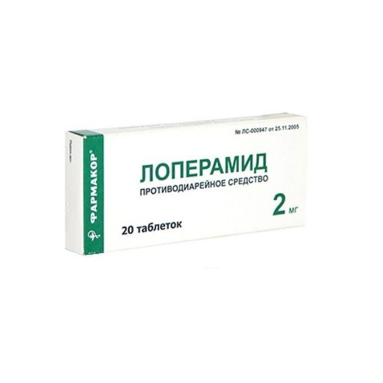 Таблетки лоперамид: инструкция, отзывы и цены