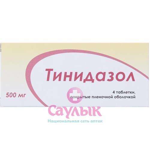 Тинидазол: назначение и применение препарата. состав, отзывы, цена, аналоги и противопоказания (95 фото)