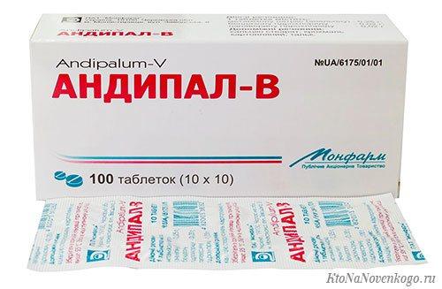 Реопирин  -  это действенная  помощь больным