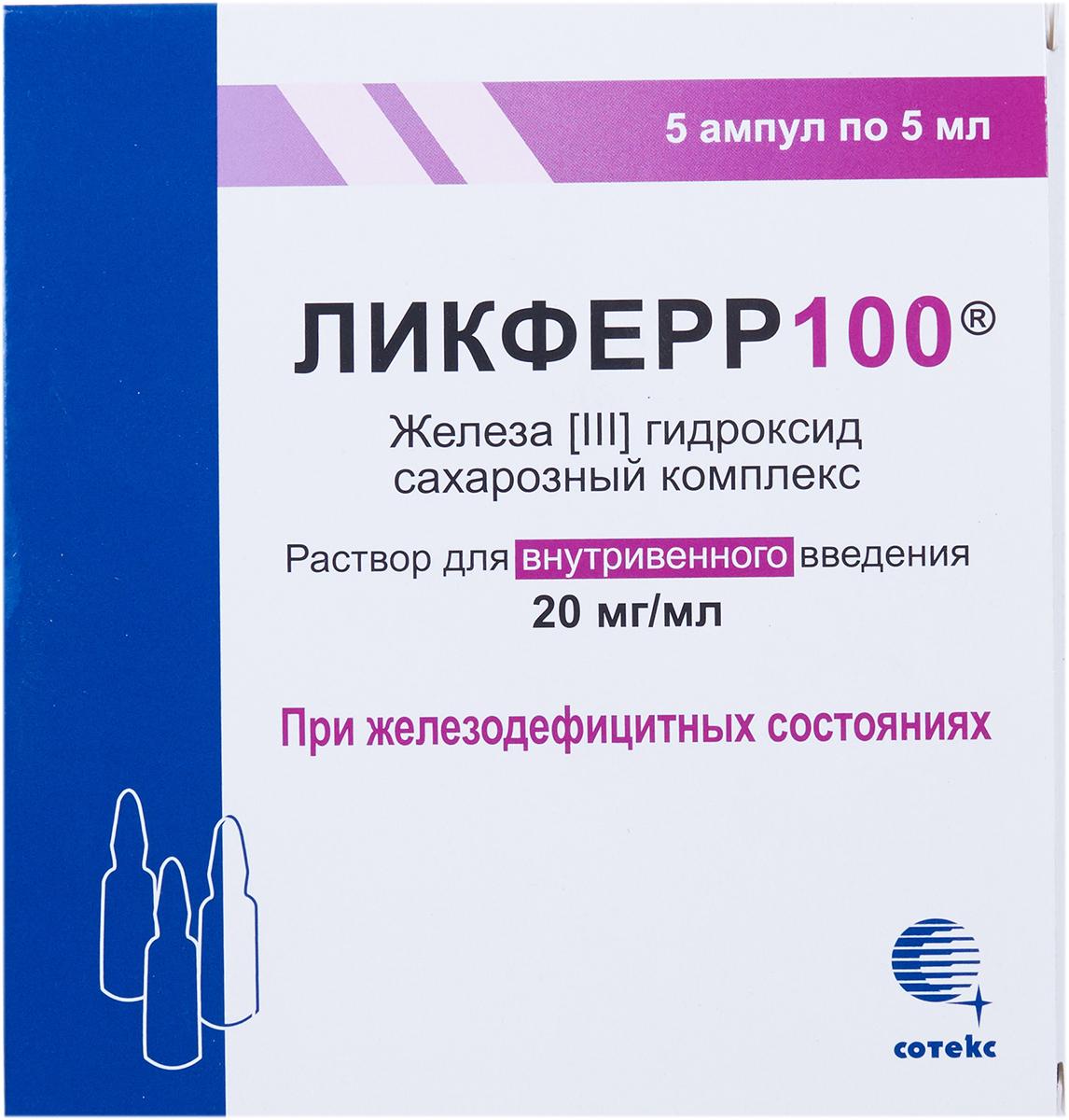 Ликферр (likferr) в ампулах. цена, инструкция по применению, производитель