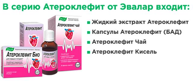 Омакор - инструкция по применению капсул, показания, побочные эффекты, аналоги и цена