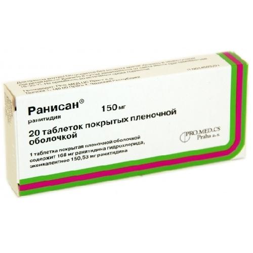 Секукинумаб