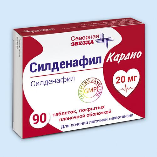 Теофиллин-н.с. - инструкция по применению, 23 аналога
