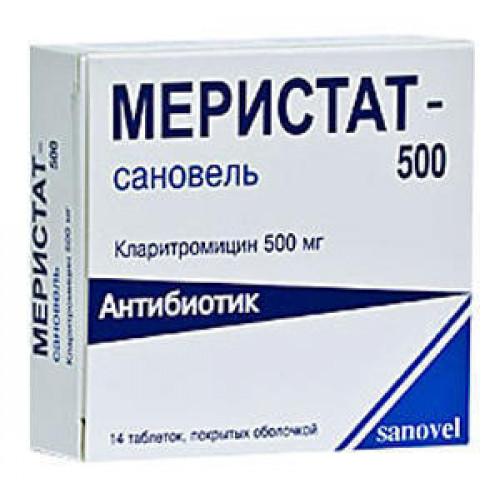 Колхицин: инструкция по применению