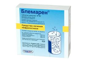 Бетазон крем