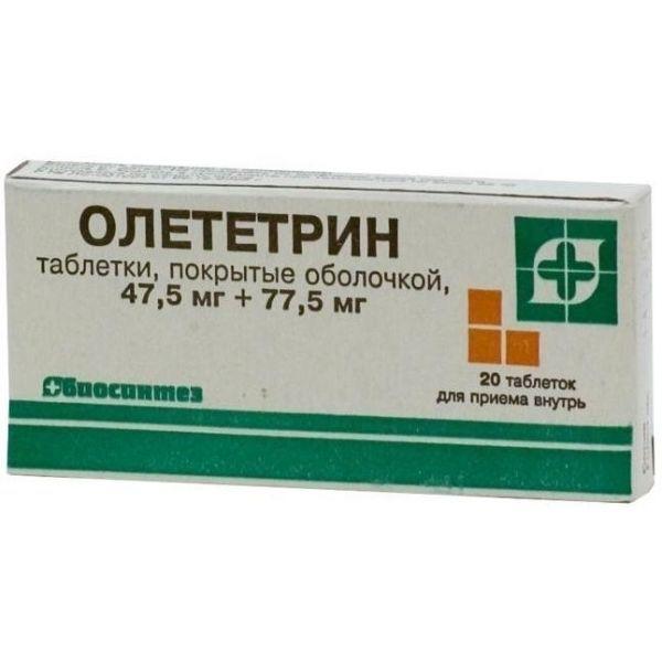 Олететрин— комбинированный антибиотик широкого спектра действия
