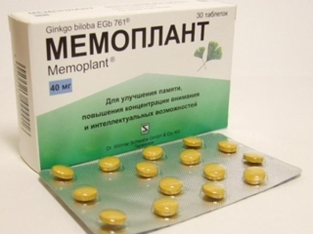 Мемоплант: инструкция по применению и для чего он нужен, цена, отзывы, аналоги