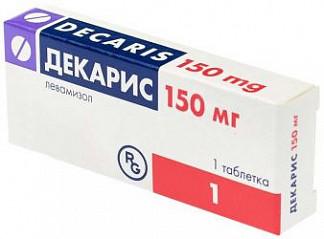Таблетки и суспензия для детей немозол: инструкция, цена и отзывы