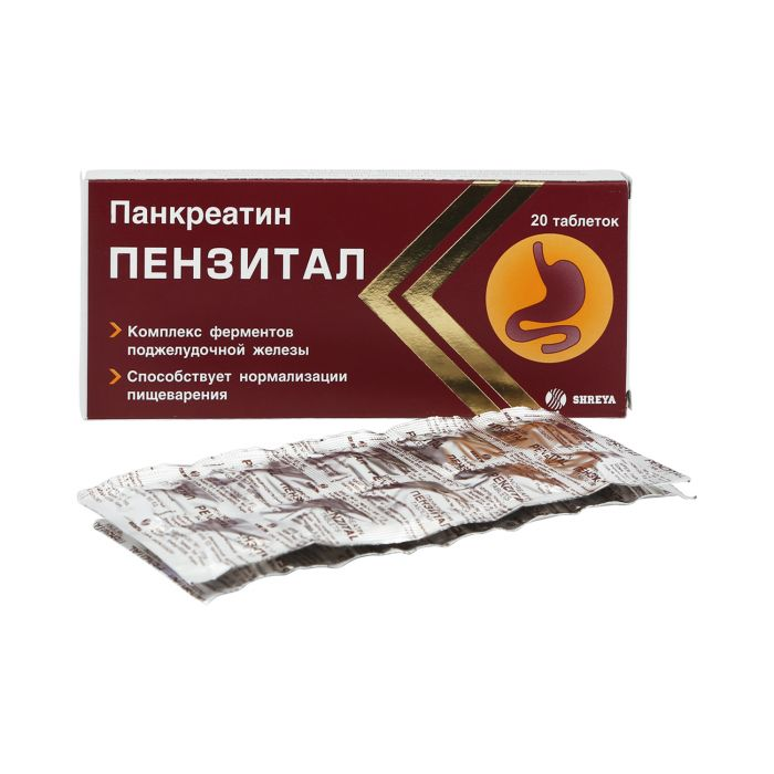 Пензитал: от чего помогает, инструкция по применению, цена, отзывы, аналоги, состав и форма выпуска (таблетки) от панкреатита