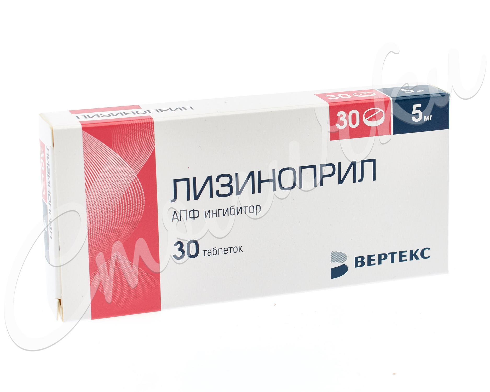 При каком давлении назначают лизиноприл? инструкция, отзывы и цена в аптеках