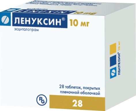 Антидепрессант ципралекс