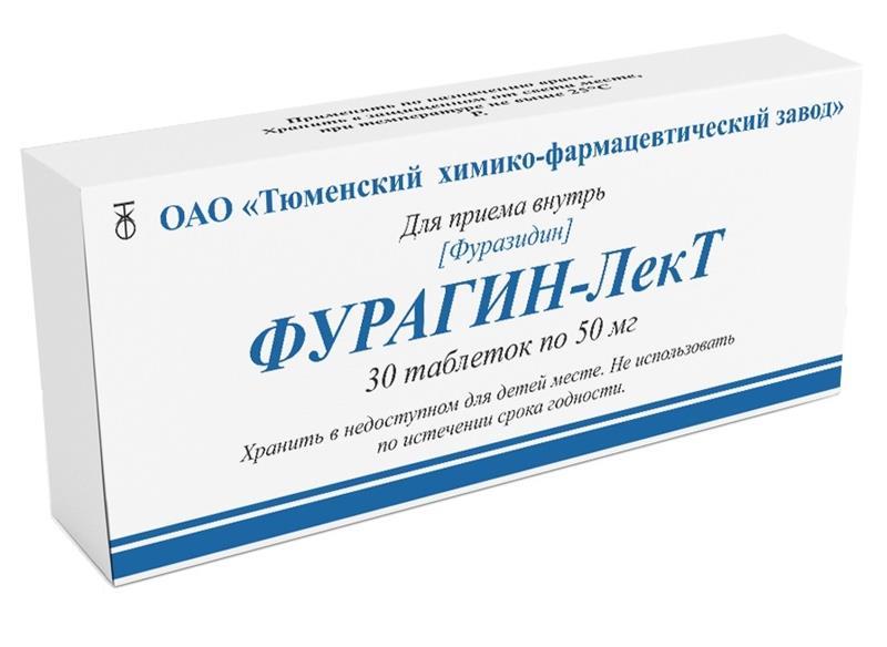 Фурадонин-лект (furadonin-lekt) - таблетки
