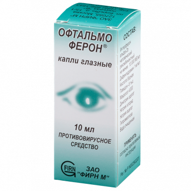 Офтальмоферон: инструкция по применению, показания, отзывы и аналоги