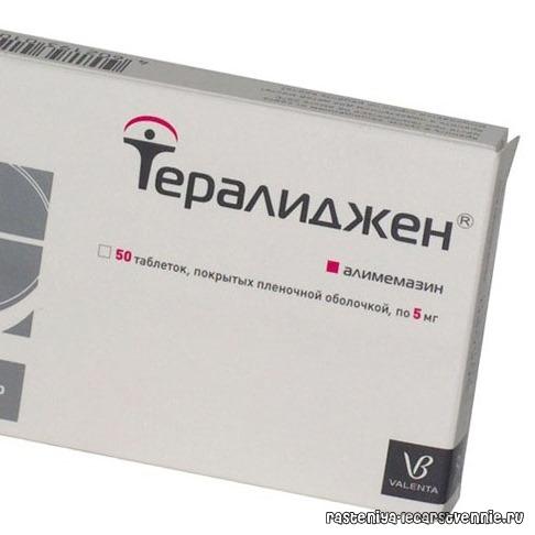 Алимемазин, действующее вещество