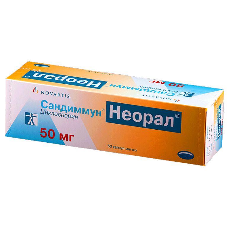Циклоспорин гексал капсулы — официальная инструкция по применению