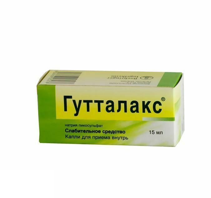 Ремаксол: способ применения, дозировка, побочные эффекты