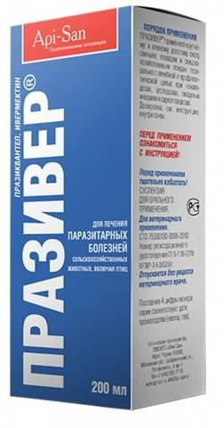 Ивермектин – европейские принципы лечения паразитозов