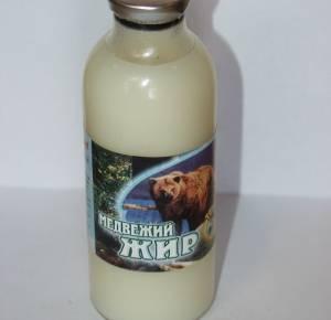 Медвежий жир от кашля